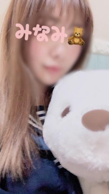 「お久しぶりです!」04/07(04/07) 14:54 | みなみの写メ・風俗動画