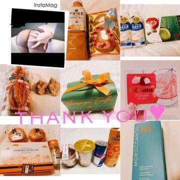 「先週・3月のお礼?」04/07(04/07) 22:13 | 矢田 ルミの写メ・風俗動画