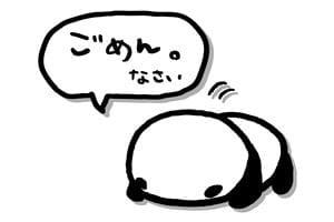 「お休みになりました。」04/14(04/14) 14:43   佐野 みさきの写メ・風俗動画