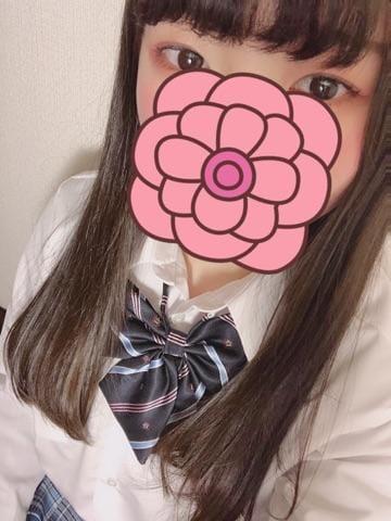 「はじめまして!」04/14(04/14) 15:03 | あおいちゃんの写メ・風俗動画