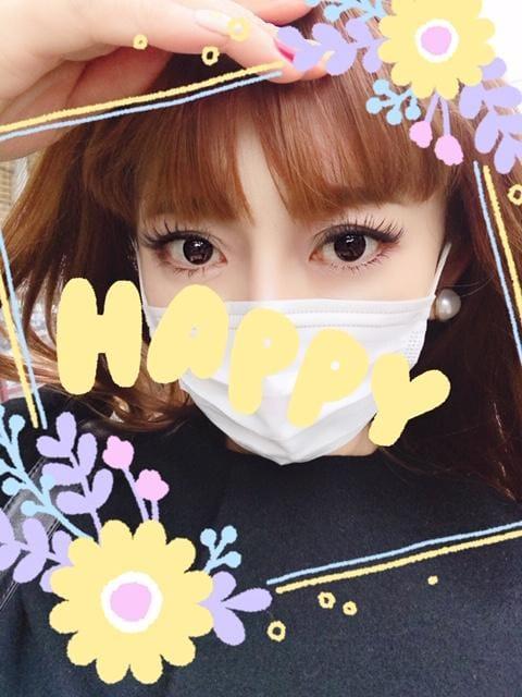 「Hello」04/14(04/14) 18:00   持田の写メ・風俗動画