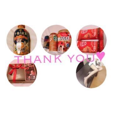 「先週のお礼?」04/14(04/14) 23:23 | 矢田 ルミの写メ・風俗動画