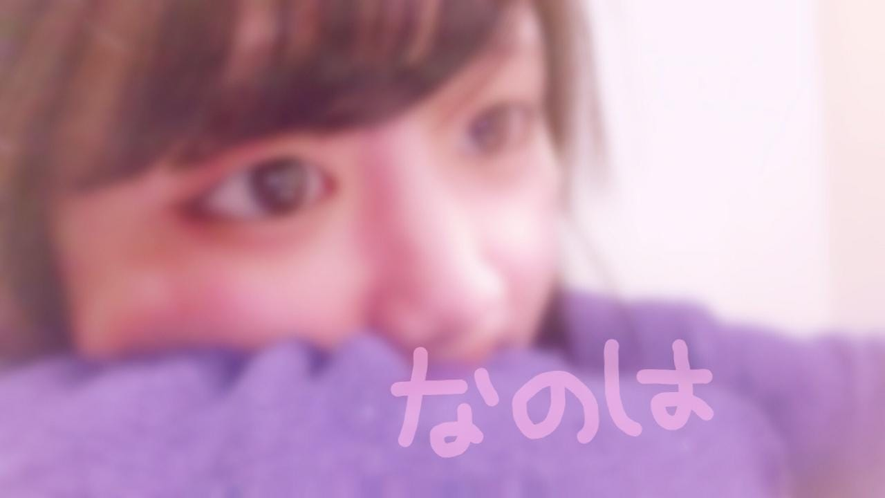 「はじめまして!」04/15(04/15) 01:17   なのはの写メ・風俗動画