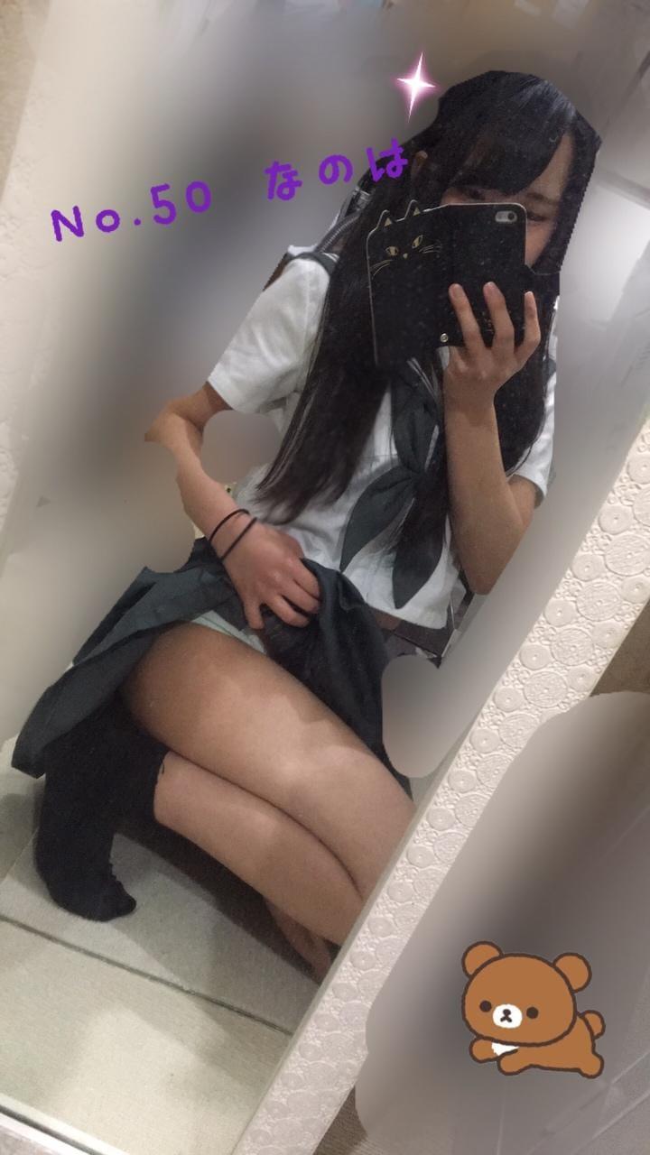 「出勤♪」04/15(04/15) 17:01   なのはの写メ・風俗動画