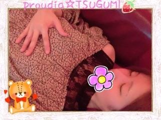 「にゃん☆」04/15(04/15) 18:16 | ☆つぐみ(27)☆の写メ・風俗動画