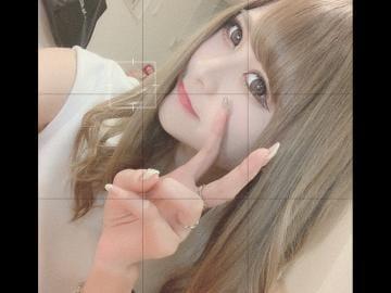 「出勤??」04/15(04/15) 20:52 | まりかの写メ・風俗動画