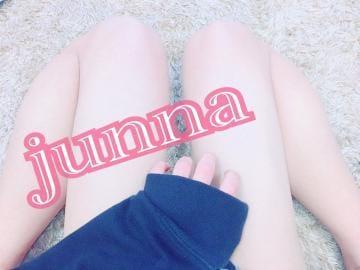 「ありがとう☆☆」04/16(04/16) 11:51   純奈/じゅんなの写メ・風俗動画