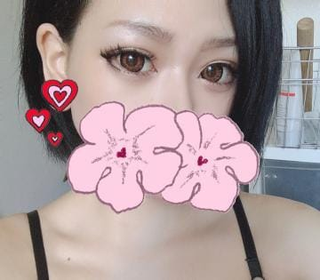 「ありがとっ」04/16(04/16) 18:21 | 白石みおの写メ・風俗動画
