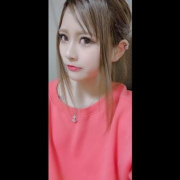 「出勤??」04/16(04/16) 19:43 | まりかの写メ・風俗動画