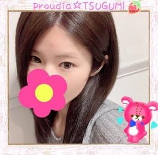 「3日間☆」04/17(04/17) 07:24 | ☆つぐみ(27)☆の写メ・風俗動画