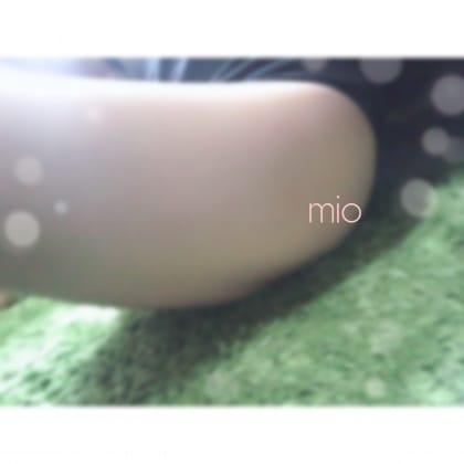 「18時から出勤します。❤︎」04/17(04/17) 15:05   ミオの写メ・風俗動画