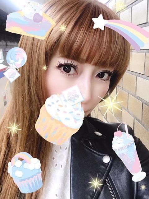 「ありがとうございました^_^」04/17(04/17) 20:02   持田の写メ・風俗動画