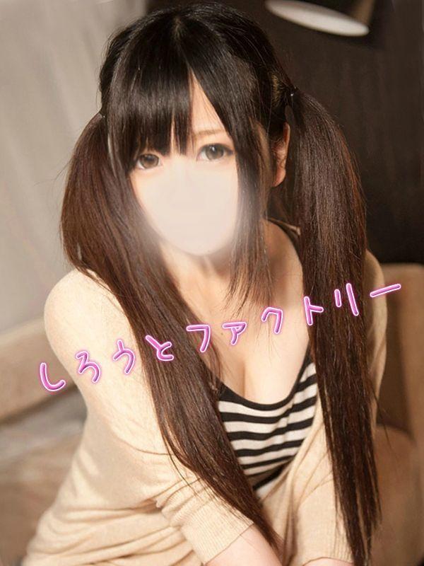 「出勤❣」04/18(04/18) 02:29 | シイナの写メ・風俗動画
