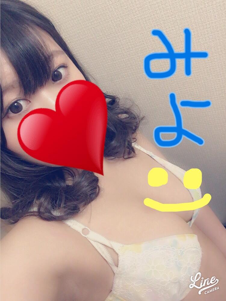 「いい天気!」04/23(04/23) 17:52 | みよの写メ・風俗動画