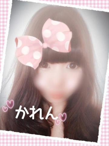 「定期的に」04/23(04/23) 21:26 | 華蓮(かれん)の写メ・風俗動画
