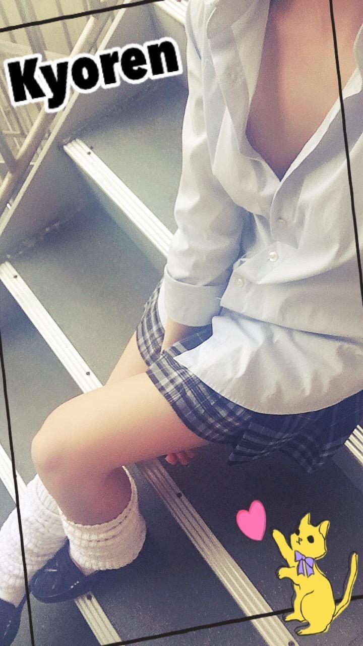 「おはようございます⸜( •⌄• )⸝」04/19(04/19) 15:09 | No.75 香蓮の写メ・風俗動画
