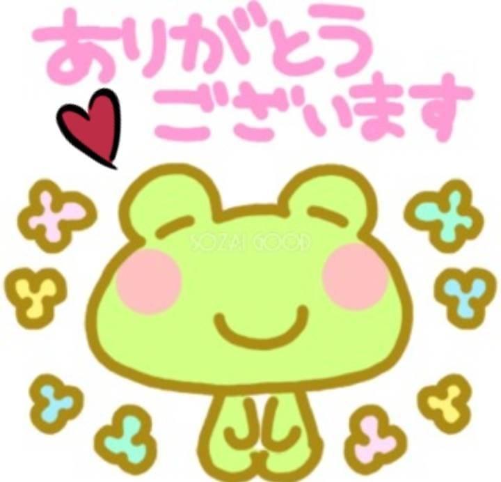「ありがとうございました♪」04/19(04/19) 17:48 | になの写メ・風俗動画