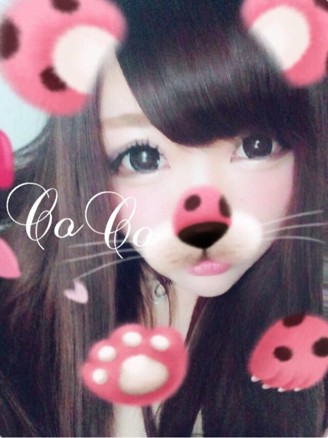 「おはよー!」04/24(04/24) 10:09 | ここの写メ・風俗動画