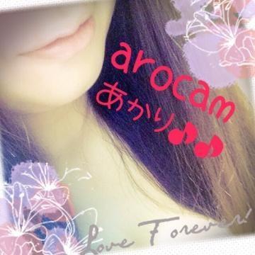 「おれい?」04/20(04/20) 04:59 | あかり ☆AKARI☆彡の写メ・風俗動画