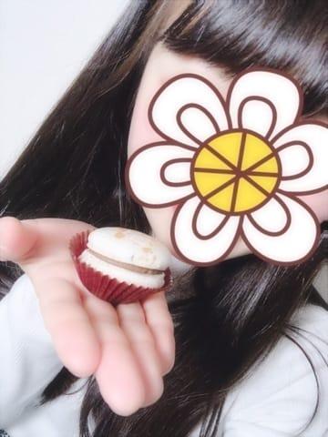 「ありがとうございました♪」04/20(04/20) 13:53 | あおいちゃんの写メ・風俗動画