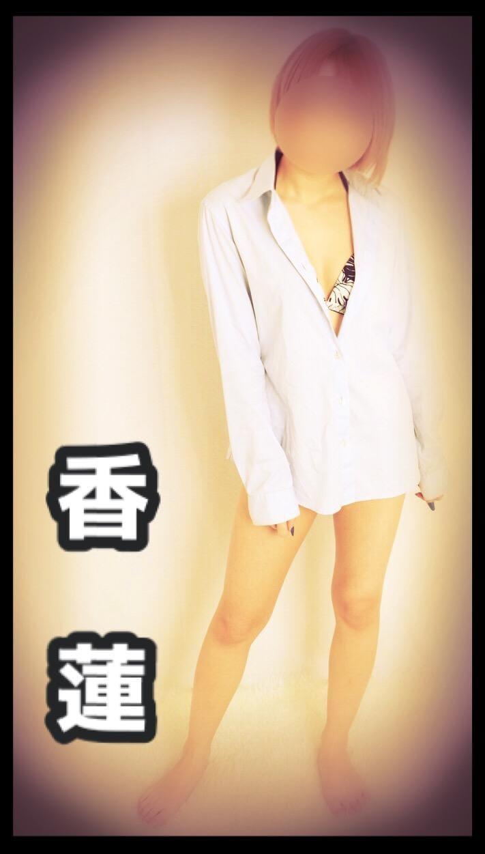 「土曜日だよー\(><)/」04/20(04/20) 16:38 | No.75 香蓮の写メ・風俗動画