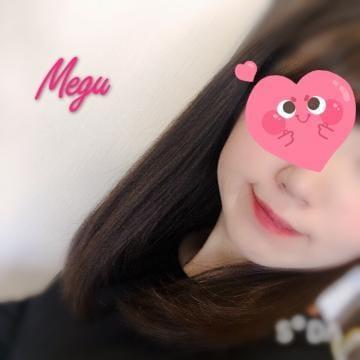 「あったかい〜!」04/21(04/21) 09:31 | めぐの写メ・風俗動画