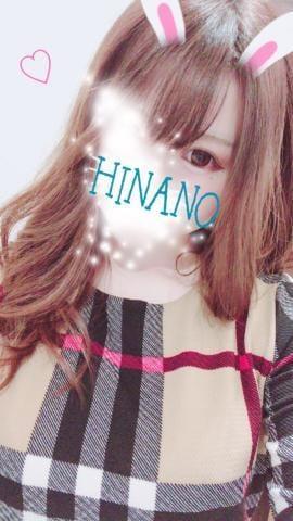 「昨日は?」04/21(04/21) 12:37 | ヒナノの写メ・風俗動画