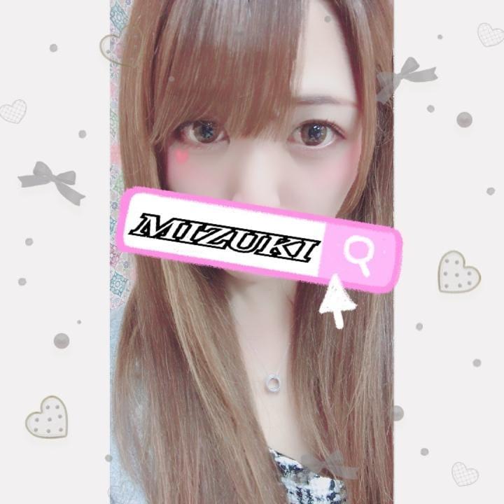 「出勤(ㅅ˙ ˘ ˙ )♡」04/21(04/21) 16:38 | みずきの写メ・風俗動画