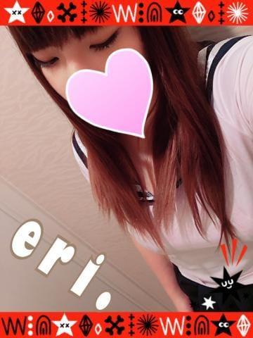 「ありがとう??」04/21(04/21) 20:04 | えりの写メ・風俗動画
