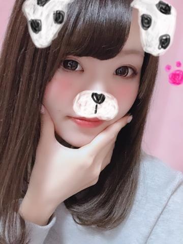 「ありがとう」04/21(04/21) 21:21 | 星野まりあの写メ・風俗動画