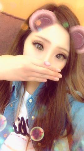 「ありがと☆☆」04/22(04/22) 03:26 | るかの写メ・風俗動画
