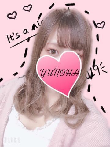 「お礼」04/22(04/22) 05:53 | ゆのは☆業界未経験美女到来の写メ・風俗動画