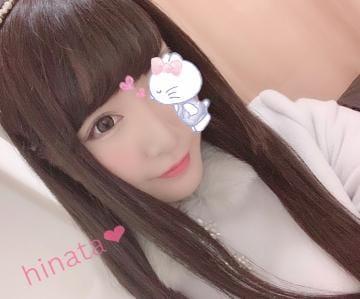 「?? HAPPY ??」04/22(04/22) 16:50 | 彩川ひなたの写メ・風俗動画