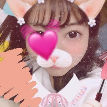 「こんにちわ」04/22(04/22) 17:35 | ほなみの写メ・風俗動画