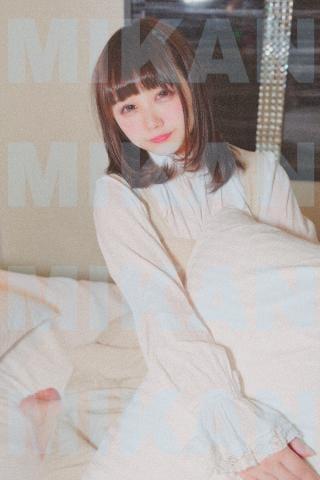 「卒業文集 みかん。」04/22(04/22) 20:48   みかん【GTグランプリ7位】の写メ・風俗動画
