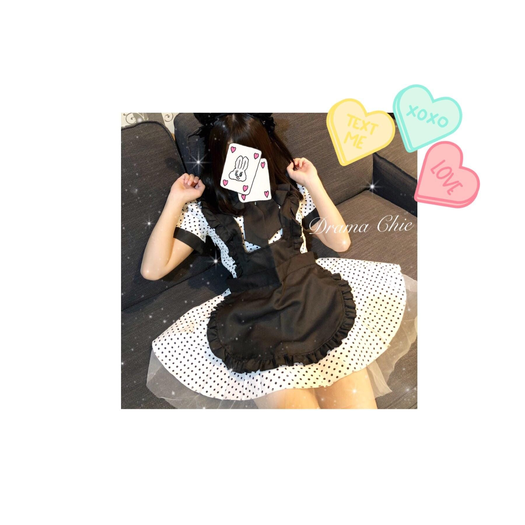 「?しゅっきん?」04/23(04/23) 12:35 | ちえの写メ・風俗動画