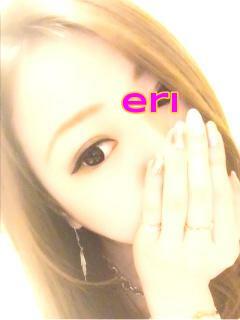 「ニュース見て」04/23(04/23) 22:13 | えりの写メ・風俗動画