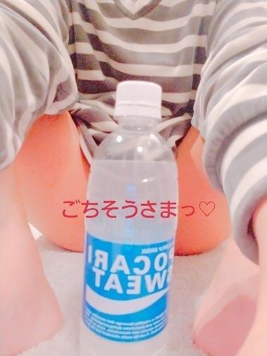 「Kさん。」04/24(04/24) 05:00 | あかりの写メ・風俗動画