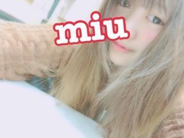 「おはよ」04/24(04/24) 10:23 | 月白 みうの写メ・風俗動画