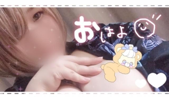 「今日は」04/24(04/24) 13:07 | あいなの写メ・風俗動画