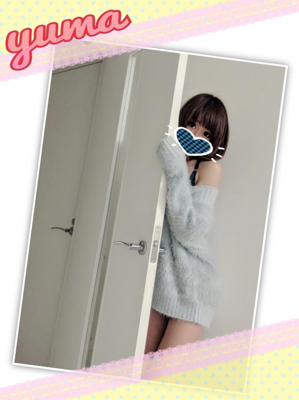 「ひょっこり」04/24(04/24) 17:35 | ゆまの写メ・風俗動画