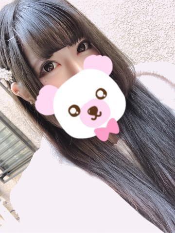 「お礼?」04/24(04/24) 19:02 | エイルの写メ・風俗動画