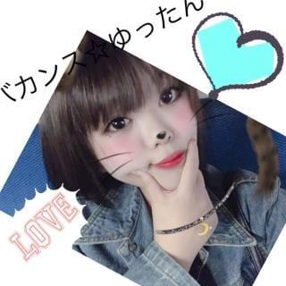 「出勤!!」04/24(04/24) 23:57   ゆうの写メ・風俗動画