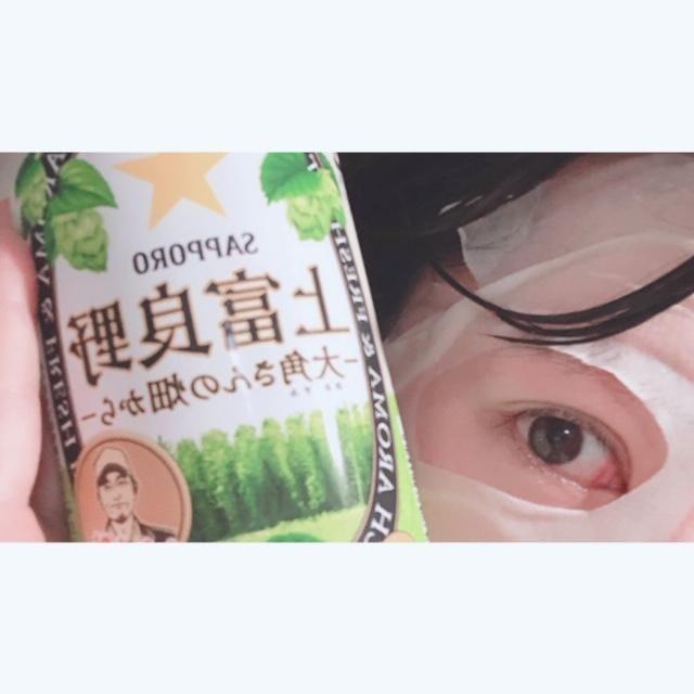 「おつかれビール」04/25(04/25) 00:26 | 橘の写メ・風俗動画