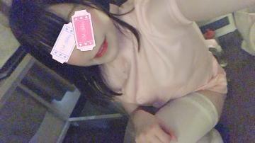 「性的な痴女診断?あいの」04/25(04/25) 07:23   愛乃の写メ・風俗動画