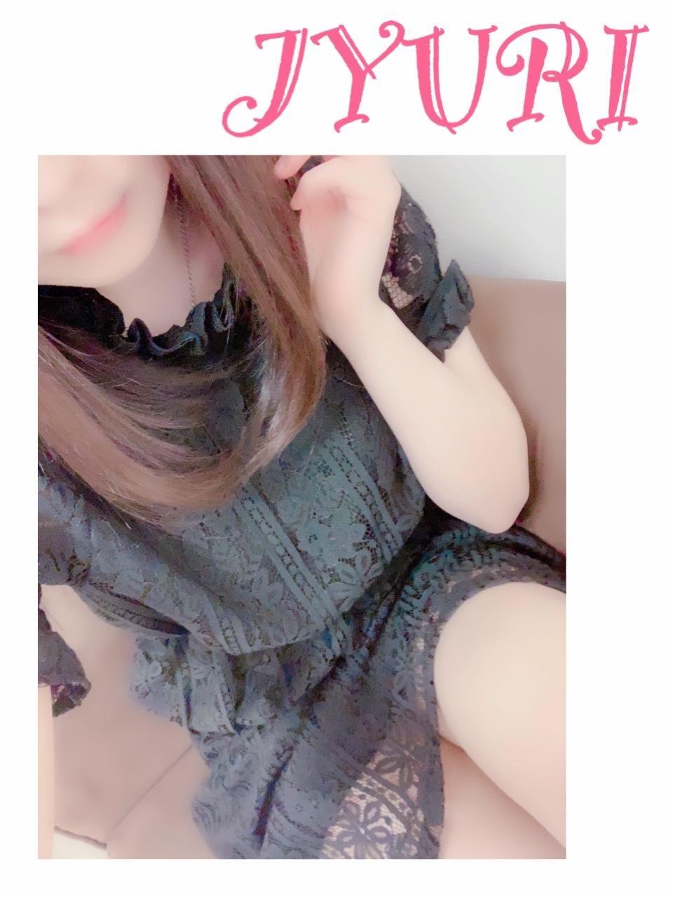 「♡♡♡」04/25(04/25) 10:30 | じゅりの写メ・風俗動画