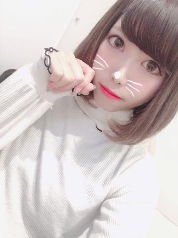 「出勤☆」04/25(04/25) 14:00   なるみの写メ・風俗動画