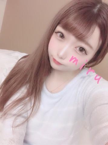 「しゅっきんまる?」04/25(04/25) 17:55 | みるの写メ・風俗動画
