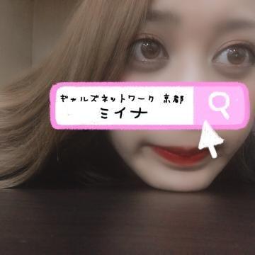 「ありがとう?」04/25(04/25) 21:41 | ミイナの写メ・風俗動画