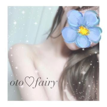 「お礼」04/25(04/25) 23:03   おとの写メ・風俗動画
